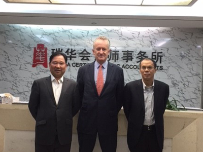 RSM partner Nick Parker flies the flag for London on trade visit to China